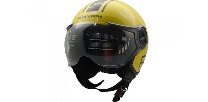 Cargloss YR Protect Yellow  Helm Retro 0