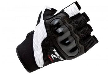 RS Taichi RSTT02 Pro-Tech Sarung Tangan Half-Finger Putih