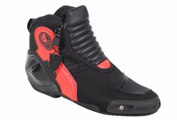 Dainese Dyno D1 Sepatu Harian Merah