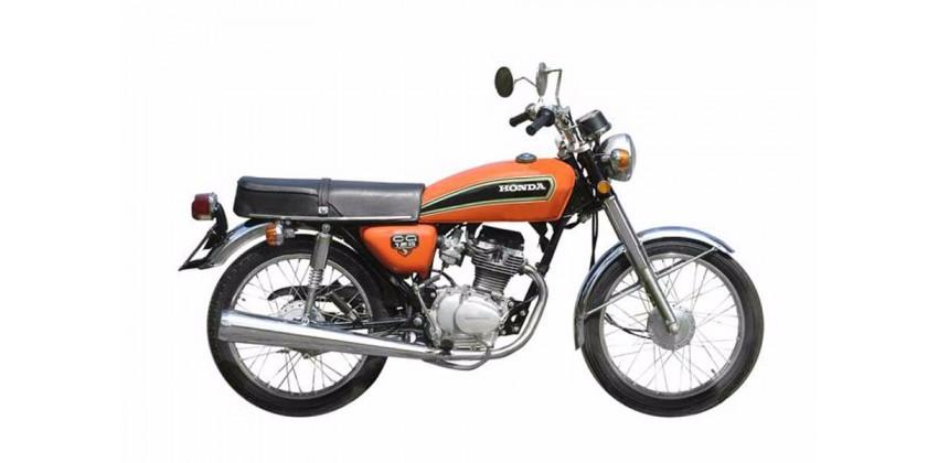 Honda CG125 0