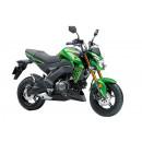 Kawasaki Z 125 PRO 1