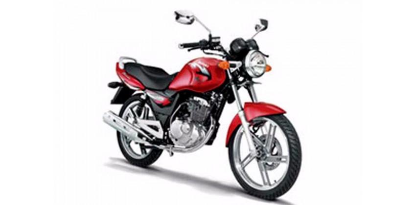 Suzuki Thunder 125 New Facelift 0