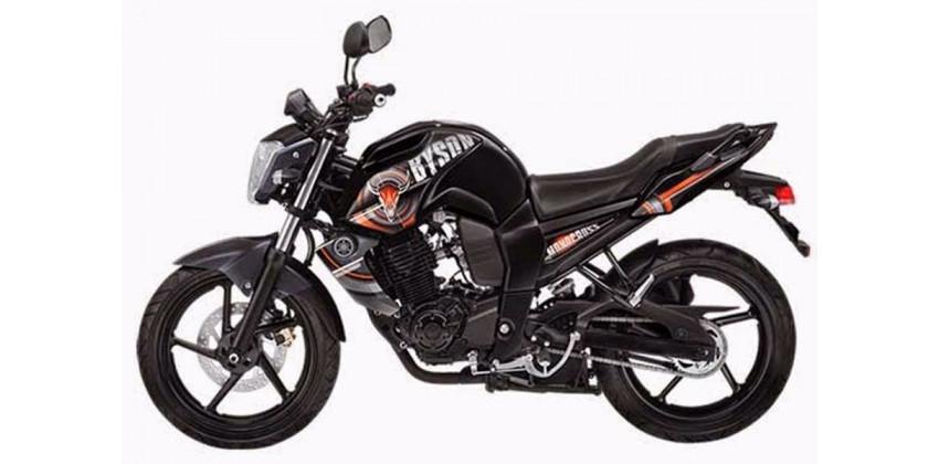 Yamaha Byson 0