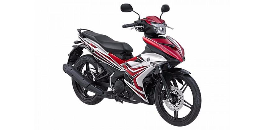 Yamaha Jupiter MX 150 0