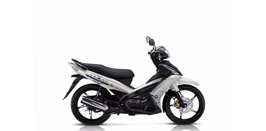 Yamaha Lexam 0