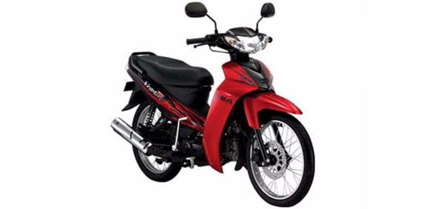 Yamaha Vega R New 0