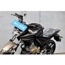 Yamaha Vixion All New 7