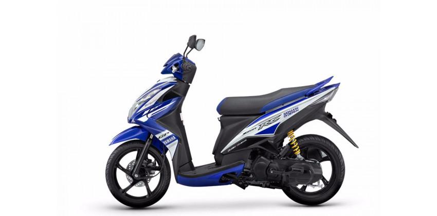 Yamaha Xeon RC 0