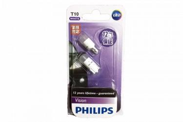 Philips T10 Bohlam Depan LED