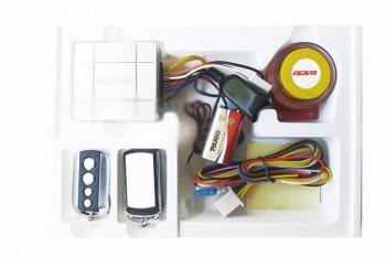 Agiva BJ 998 Pengaman Motor Alarm