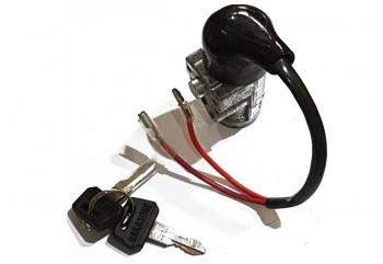 H2-35010-KPH-1200 Kunci Kontak
