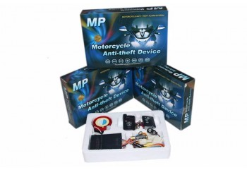 Two Way Pengaman Motor Alarm Two Way System