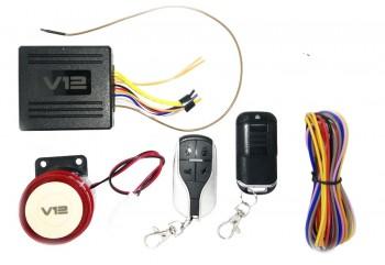 V12 Pengaman Motor Alarm