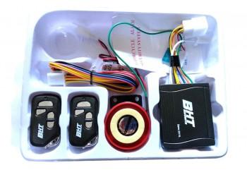 BHT Pengaman Motor Alarm