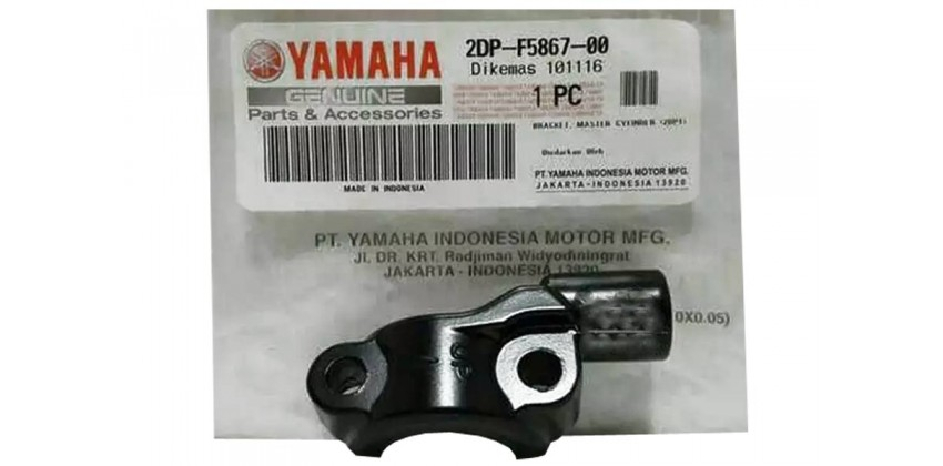 Yamaha Genuine Part & Accessories Spion Spion Standar Dudukan Spion Nmax 0